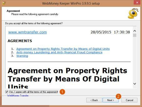 webmoney keeper agreement