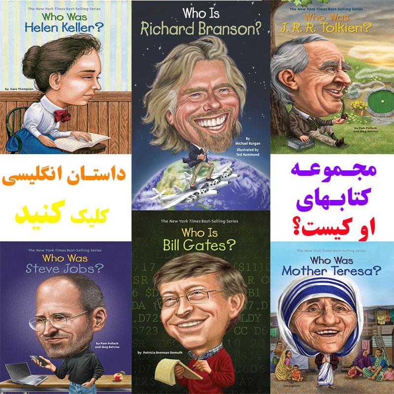 خرید کتب داستان انگلیسی