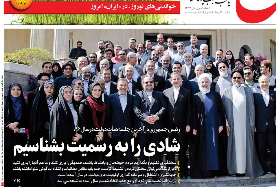 [تصویر: iran.JPG]