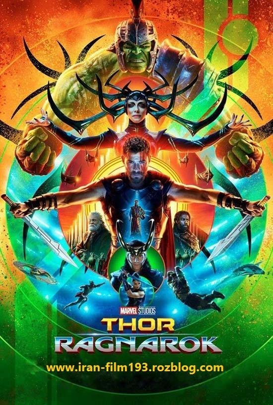 دانلود فیلم Thor: Ragnarok 2017 با دوبله ی فارسی جذاب