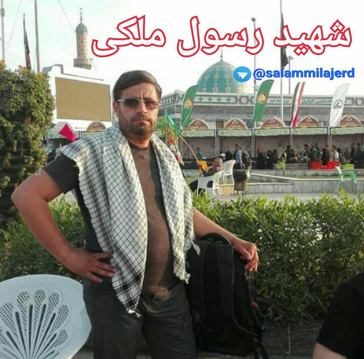 شهید رسول ملکی
