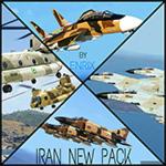 مود تجهیزات نظامی ایران