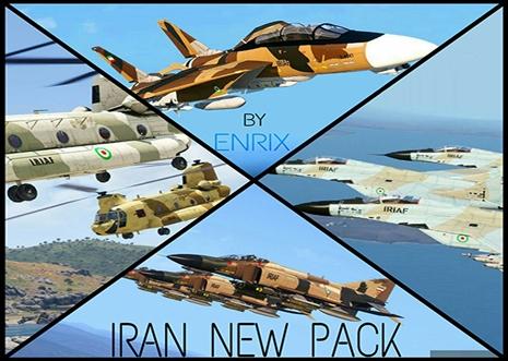 ا نسخه جدید پک نیرو های نظامی ایران برای ارما 3
