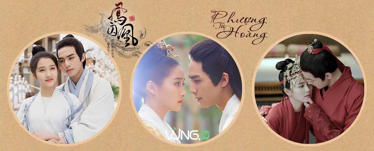 دانلود سریال چینی عاشقان غیرقابل تحمل Untouchable Lovers 2018