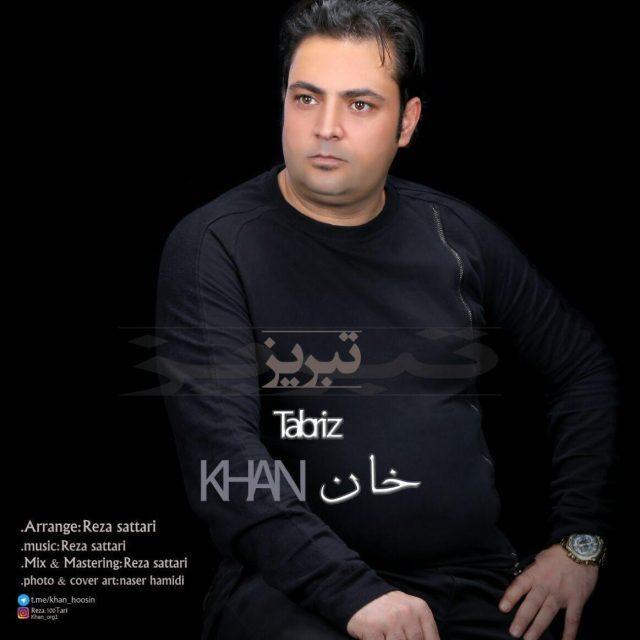 http://s9.picofile.com/file/8322449418/22Khan_Tabriz.jpg