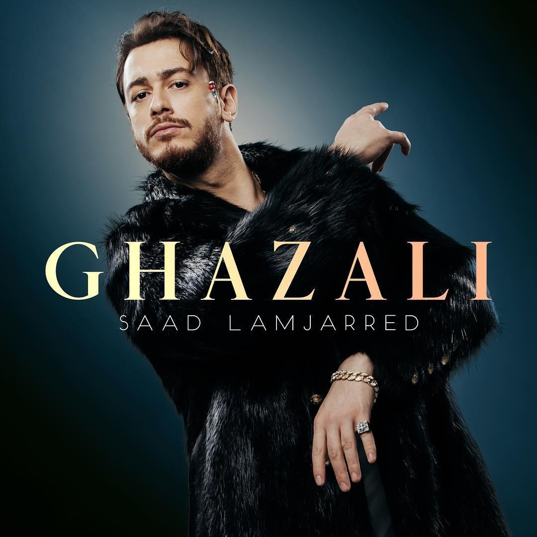 دانلود آهنگ جدید سعد لمجرد بنام غزالی