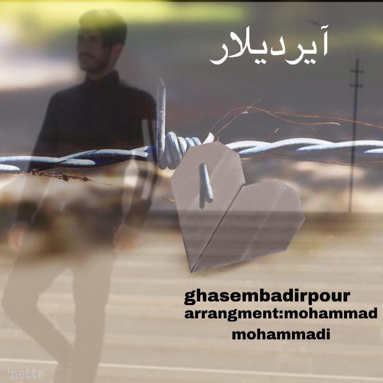 http://s9.picofile.com/file/8322503892/15Ghasem_Badirpour_Ayirdilar.jpg