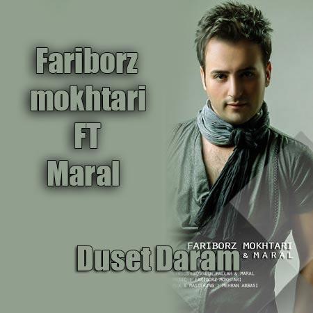http://s9.picofile.com/file/8322505142/11Fariborz_Mokhtari_Maral_%E2%80%93_Dooset_Daram.jpg