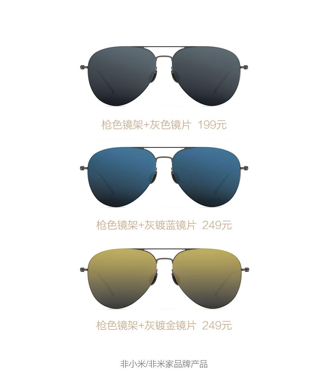 عینک آفتابی پلاریزه مدل TS شیائومی