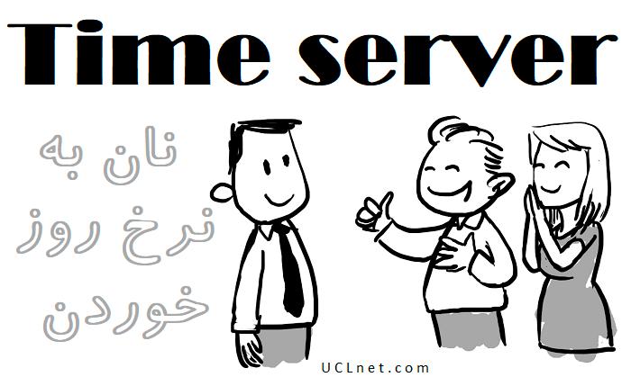 نان به نرخ روز خوردن – Time server – ضرب المثل های انگلیسی – English Proverb