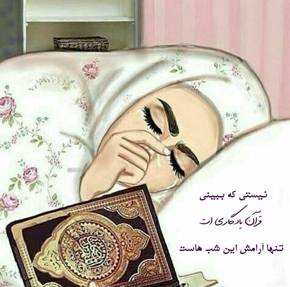 اللهم تنهاست