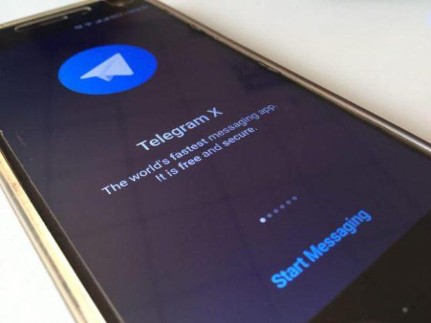تلگرام ایکس (telegram x)
