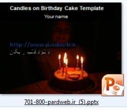 قالب پاورپوینت کیک تولد جشن