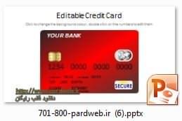 قالب پاورپوینت کارت اعتباری