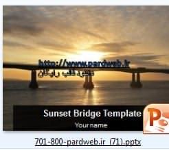 قالب پاورپوینت غروب خورشید و پل