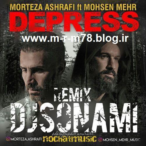 ریمیکس شاد تریبال از مرتضی اشرفی و محسن مهر بنام دپرس