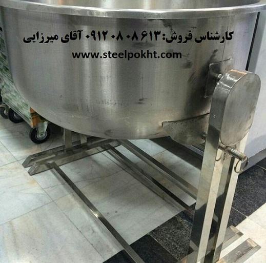 فروش پاتیل خیساندن برنج