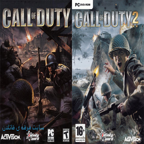 بازی Call Of Duty 1-2 برای PC