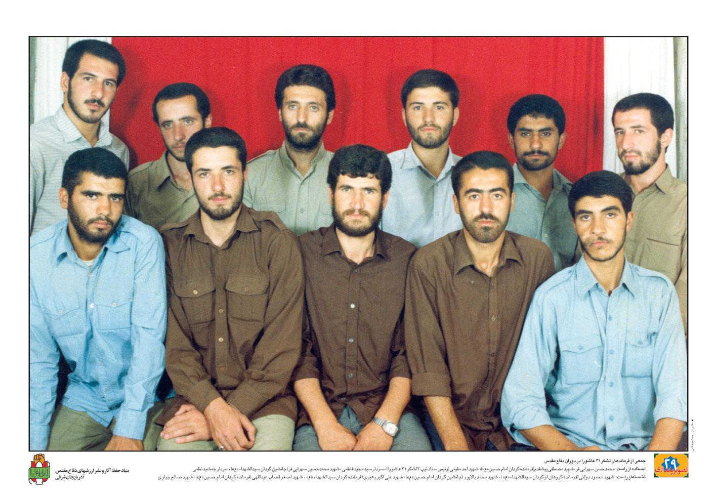 سردار شهید صالح جباری قاضی جهانی در کنار جمعی از فرماندهان لشگر31 عاشورا در دوران دفاع مقدس