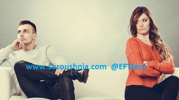رابطه بهتر با همسر و ای اف تی