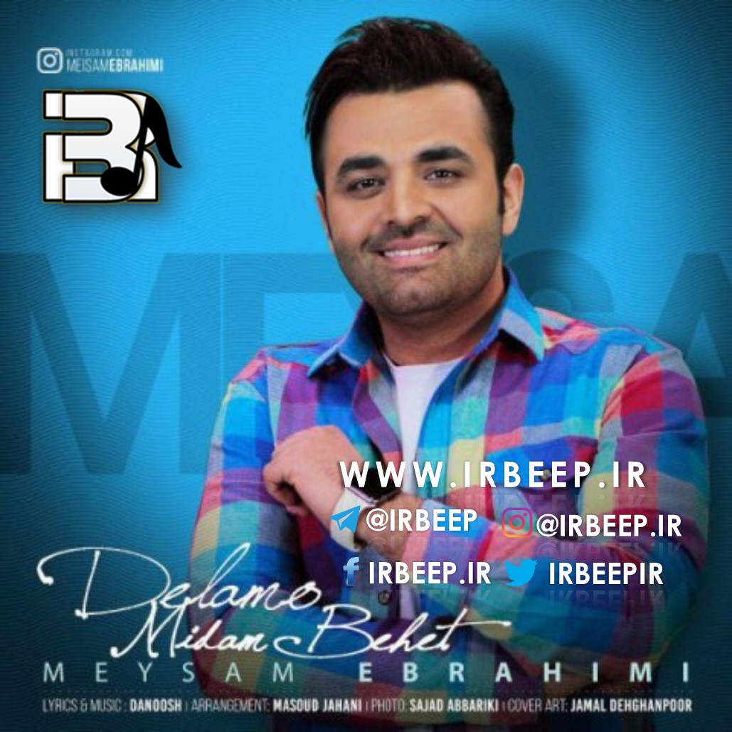 http://s9.picofile.com/file/8323549784/meysam_ebrahimi_delamo_midam_behet_irbeep_ir_.jpg