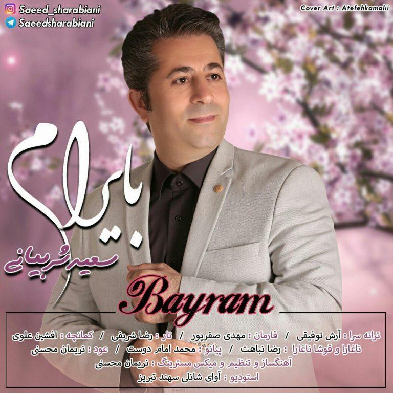 http://s9.picofile.com/file/8323599976/58Saeed_Sharabiani_Bayram.jpg