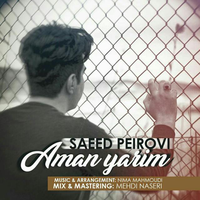 http://s9.picofile.com/file/8323601026/56Saeed_Peirovi_Aman_Yarim.jpg