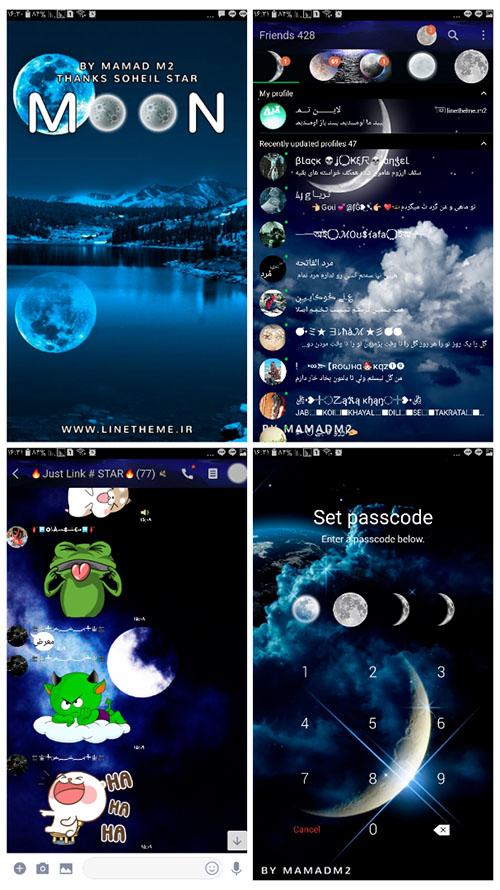 دانلود رایگان تم ماه Moon برای لاین