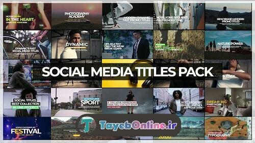 دانلود رایگان پروژه متنی پریمیر : 30 Social Media Titles