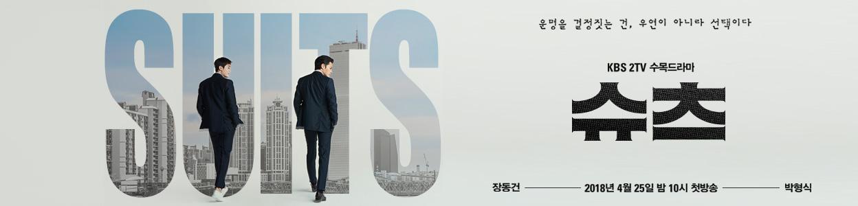 دانلود سریال کره ای دادخواست ها