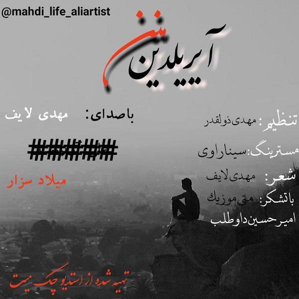 http://s9.picofile.com/file/8324156226/39Mehdi_Life_Milad_Sezar_%E2%80%93_Ayrildin_Mannan.jpg