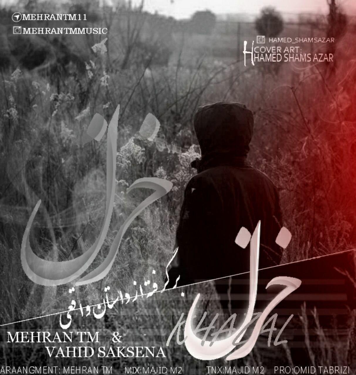 http://s9.picofile.com/file/8324156800/37Mehran_Tm_Vahid_Saksena_Khazal.jpg