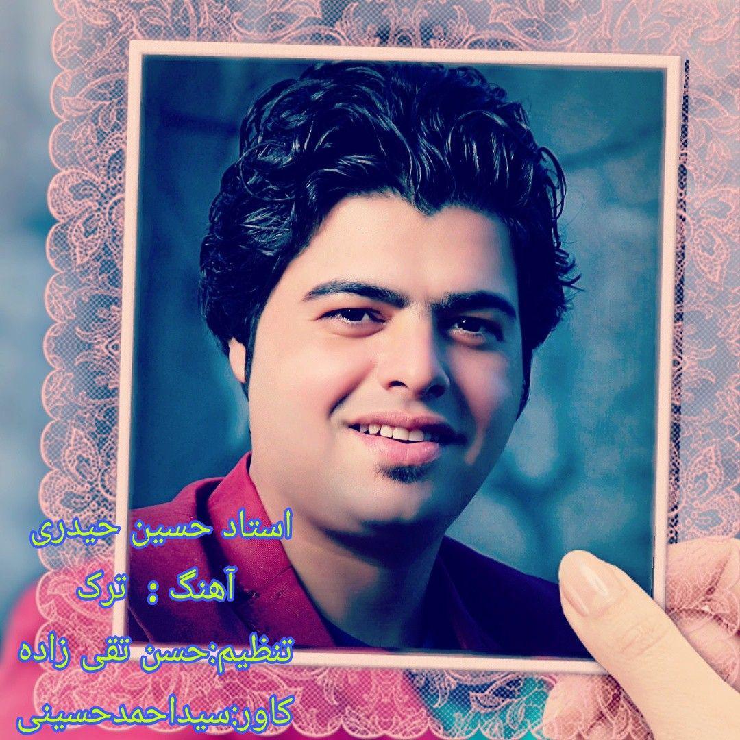 http://s9.picofile.com/file/8324178968/32Hossein_Heydari_Turk.jpg