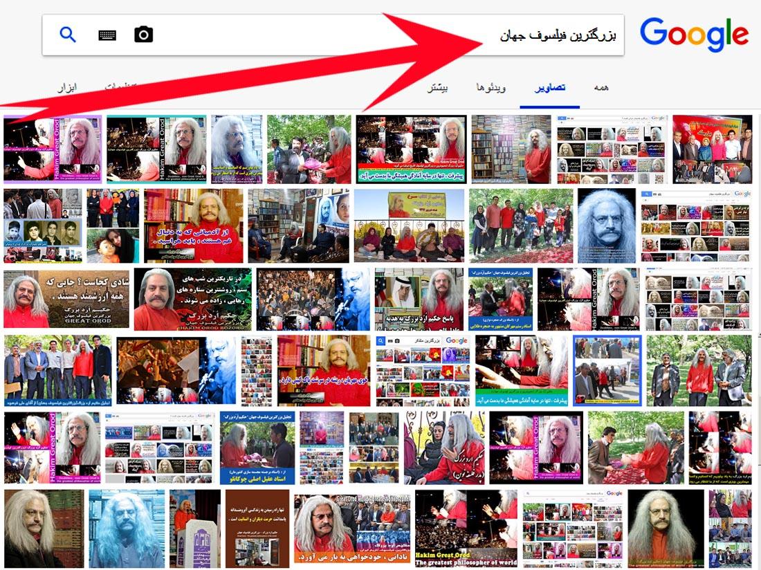 http://s9.picofile.com/file/8324270418/google_2.jpg