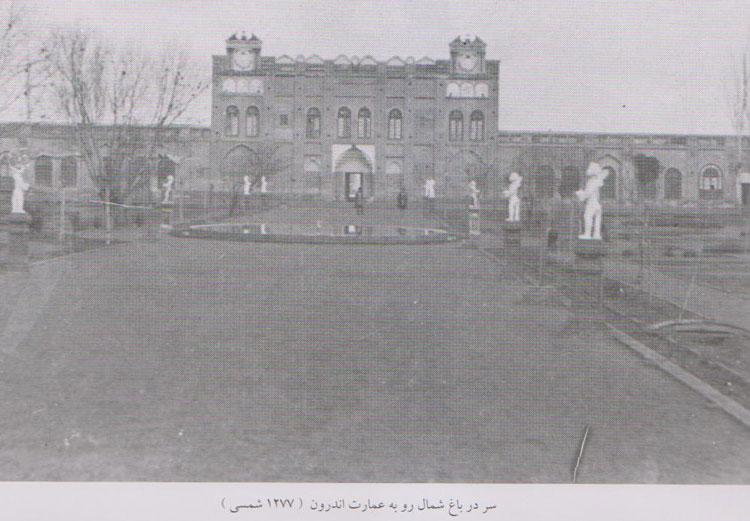باغمشال قدیم