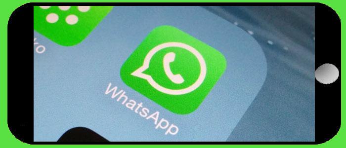 نسخه ی جدید واتساپ سیمبیان WhatsApp 2.12.21