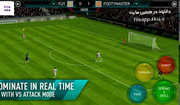 بازی FIFA mobile