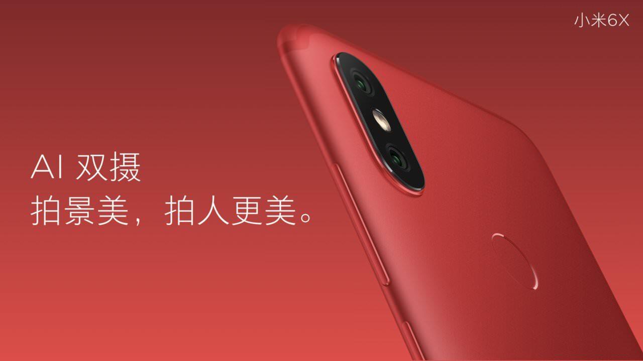شیائومی می 6 ایکس (Xiaomi Mi 6X)