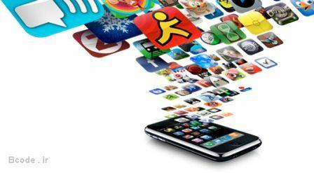 نرم افزارهای شبکه های اجتماعی