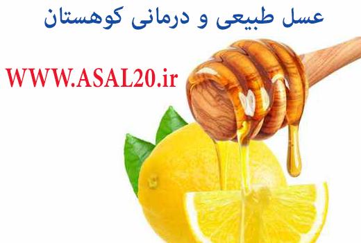 خرید عسل طبیعی و فواید عسل طبیعی