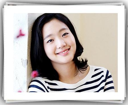 بیوگرافی کیم گو یون