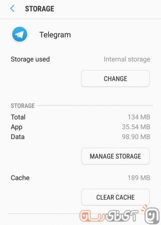 کش تلگرام را پاک کنید