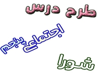 http://s9.picofile.com/file/8325252476/1803881.jpg