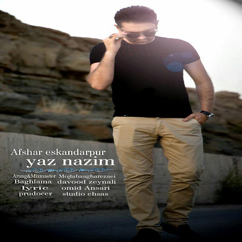 http://s9.picofile.com/file/8325408842/05Afshar_Eskandarpur_Yaz_Nazim.jpg