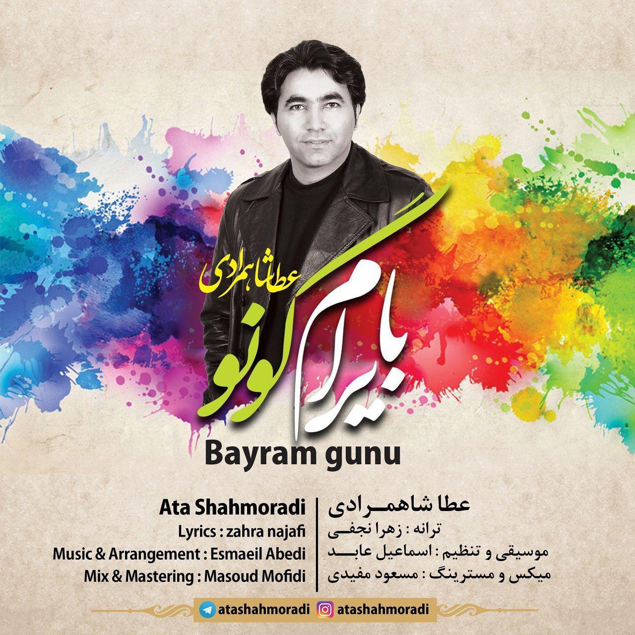 http://s9.picofile.com/file/8325409900/01Ata_Shahmoradi_Bayram_Gunu.jpg