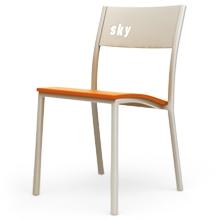 صندلی فلزی آدریا LOGO