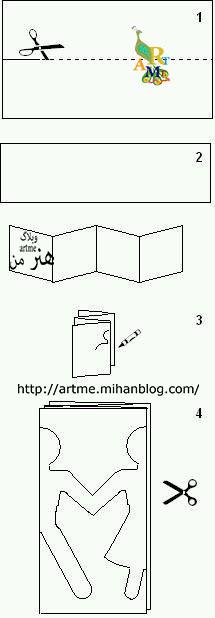 http://s9.picofile.com/file/8325450834/c1c968e16a53bdb663d74dd2238f5626.jpg