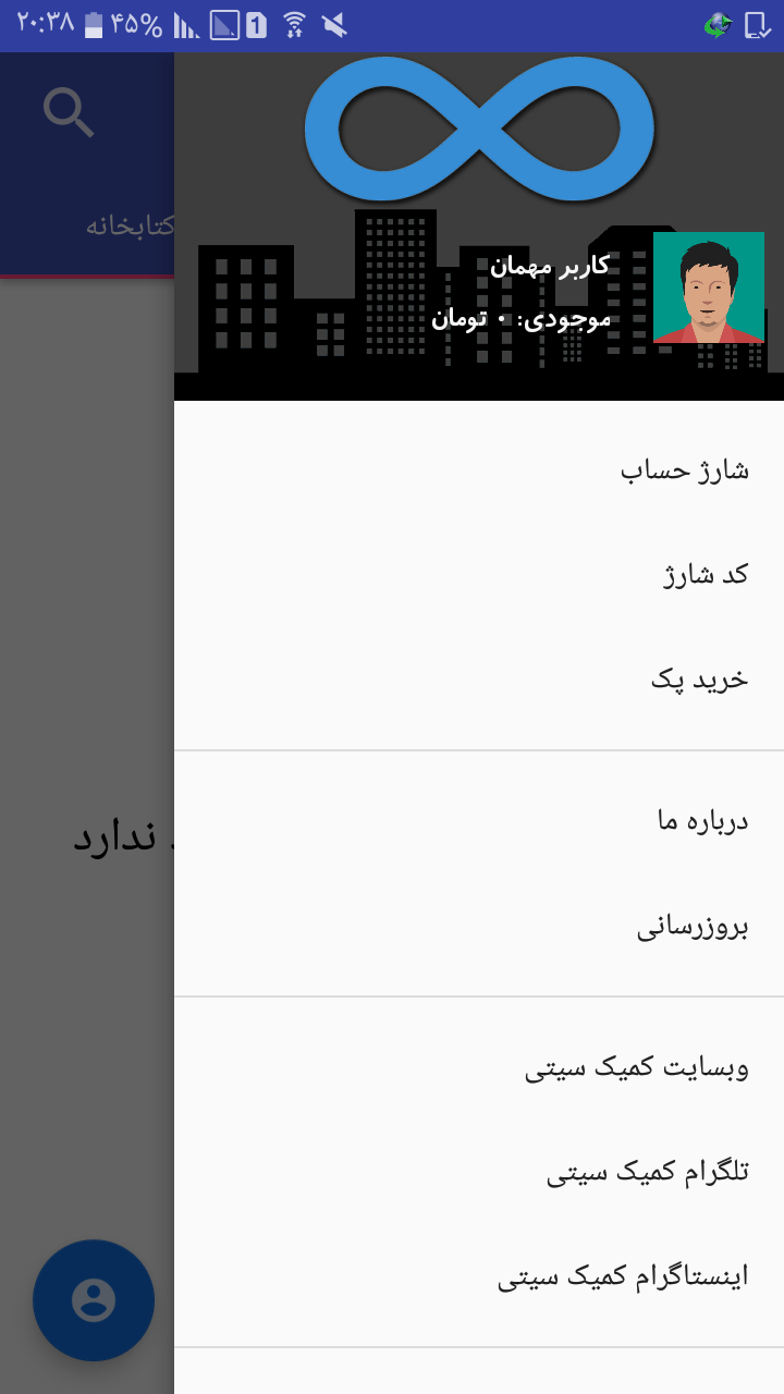 [عکس: Screenshot_%DB%B2%DB%B0%DB%B1%DB%B8%DB%B...%DB%B6.png]