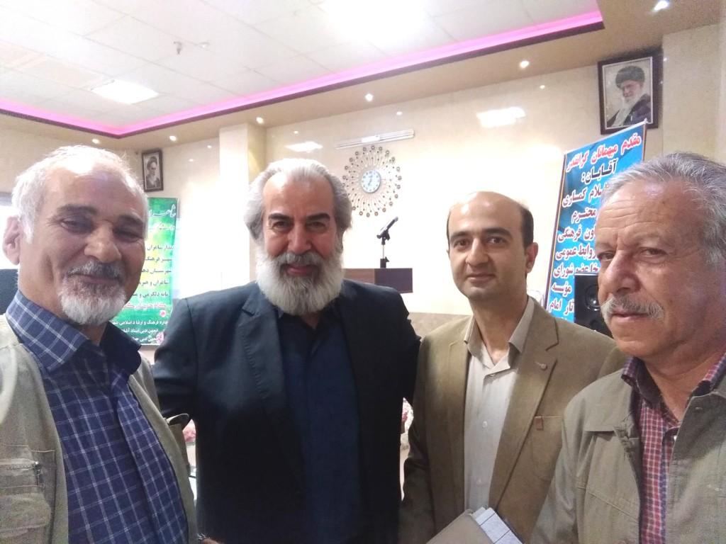 انجمن آشفته شهرضا