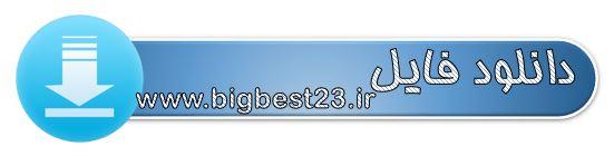 http://s9.picofile.com/file/8325736400/%D8%AF%DA%A9%D9%85%D9%87_%D8%AF%D8%A7%D9%86%D9%84%D9%88%D8%AF.JPG